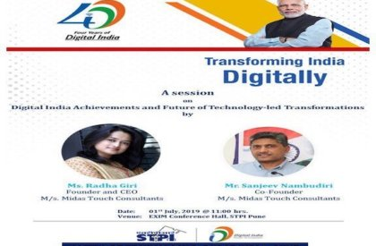 STPI Digital India Celebrations